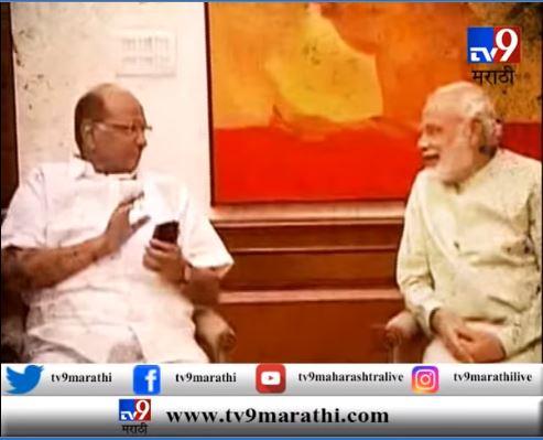 VIDEO : स्पेशल रिपोर्ट : दिल्लीच्या राजकारणात शरद पवार 'किंगमेकर' ठरणार?