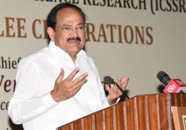 Venkaiah Naidu | 'जय भवानी, जय शिवाजी' वादावर व्यंकय्या नायडू यांची पहिली प्रतिक्रिया