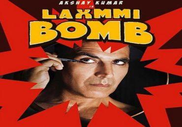 तृतीयपंथीयाची भूमिका साकारणार अक्षय कुमार, लक्ष्मी बॉम्ब चित्रपटाचे पोस्टर लाँच