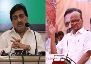 महाराष्ट्रात काँग्रेसला राष्ट्रवादीपेक्षा जास्त मतं, जागा मिळाली फक्त एक