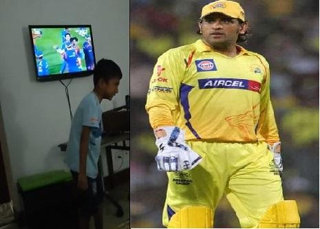 VIDEO : मुंबईच्या विजयानंतर धोनीचा 6 वर्षांचा चाहता संतापला, घरात किंचाळून राडा