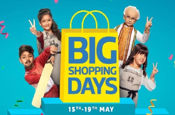 Flipkart Big Shopping Days : 'या' स्मार्टफोन्सवर भरघोस सूट