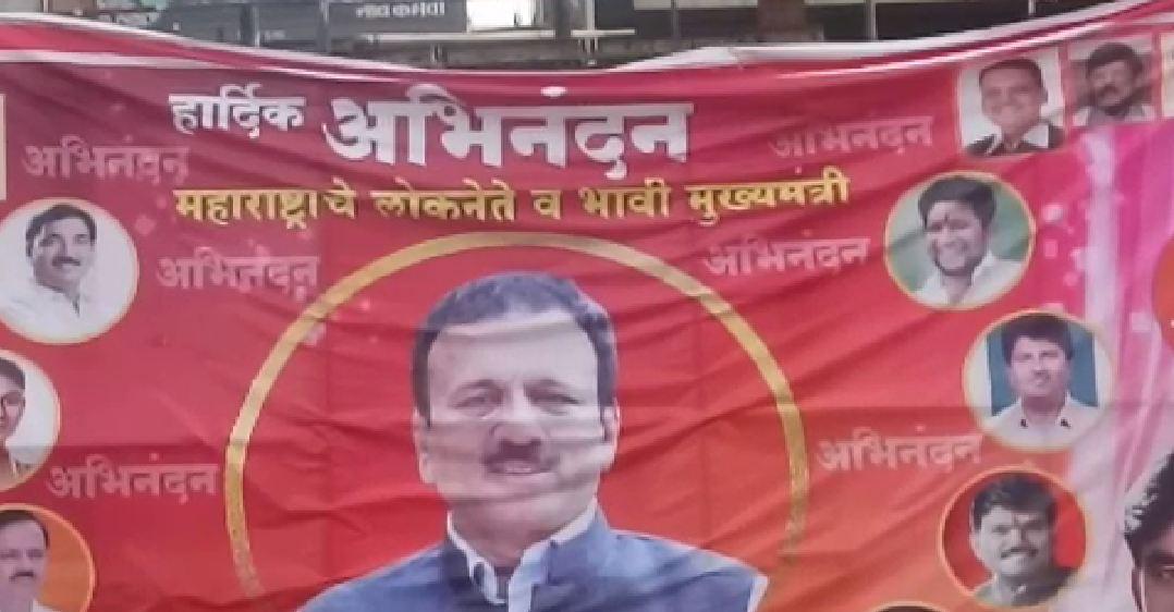 , 'गिरीश महाजन भावी मुख्यमंत्री', खडसेंच्या जळगाव महाजनांचे पोस्टर