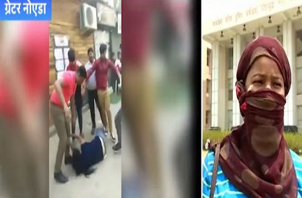VIDEO : पगाराच्या बदल्यात शरीर संबंधाला नकार, तरुणीला भररस्त्यात मारहाण