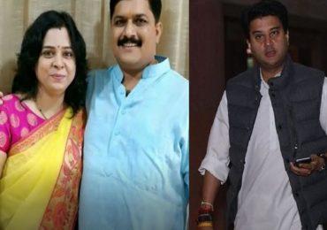 sanjay gangnaik, रत्नागिरी-सिंधुदुर्गातल्या उमेदवाराचा 100 रुपयांच्या बाँडवर जाहीरनामा
