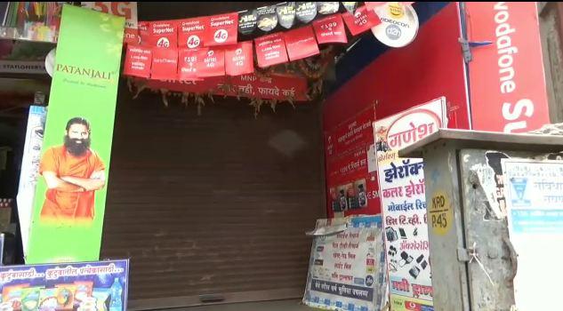 mobile shop owner, बॅलन्स टाकायला आलेल्या मुलींना अश्लील मेसेज, मोबाईल शॉपीवाला अटकेत