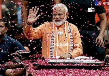एक्का जिंकला! वाराणसीत पुन्हा पंतप्रधान नरेंद्र मोदींचा विजय