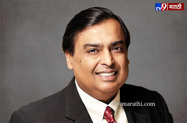 How to become successful like Mukesh Ambani, मुकेश अंबानींसारखं यश मिळवण्यासाठी 'सहा' खास गोष्टी!