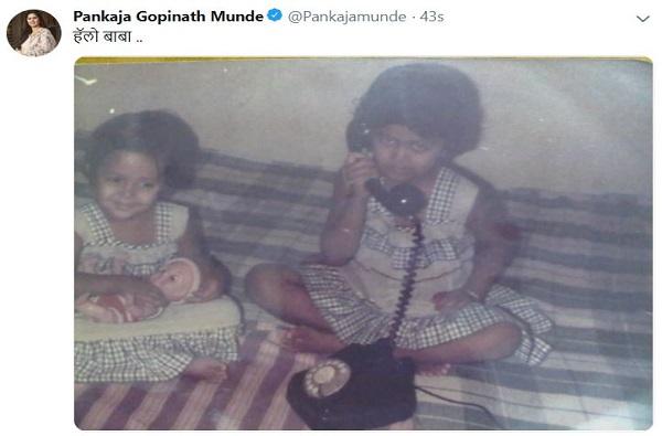 Pankaja gopinath munde, पहिल्यांदाच वडिलांशिवाय निवडणुकीत, पंकजा मुडे आठवणीने भावूक