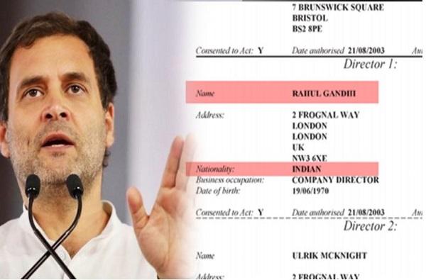 , राहुल गांधी 'भारतीय'च, काँग्रेसचा पुरावा सादर
