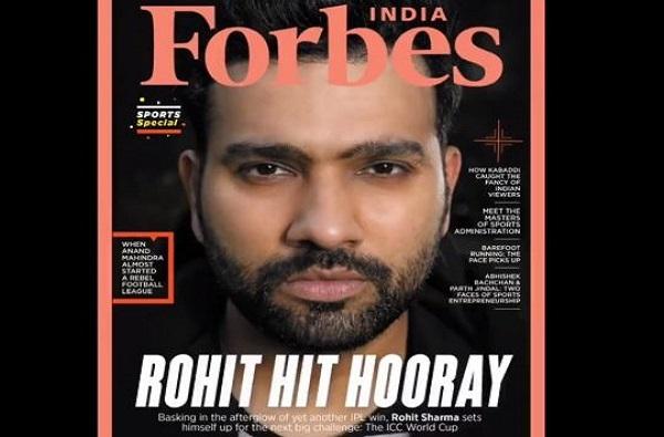 , फोर्ब्स इंडिया मॅगजीनच्या कव्हर पेजवर रोहित शर्माचा फोटो