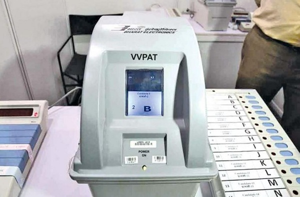 , निवडणूक संपली, आता VVPAT चिट्ठ्यांचं पुढे काय होणार?